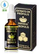 インペリアルプロポリス 液体タイプ30ml(食品)